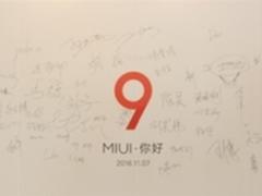 MIUI 9将做重大改变:砍掉鸡肋功能做减法