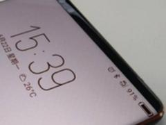 荣耀全面屏手机曝光 将采用18:9 2K屏幕
