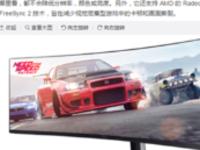 """马术比赛惊现""""带鱼屏"""" 三星CHG90有望7月国内上市?"""