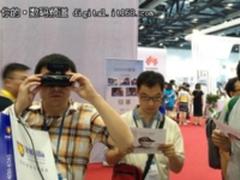 智能眼镜行业未冷 3E展GOOVIS窗镜风头正劲