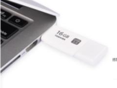 经典升级!东芝隼闪系列USB3.0U盘45元