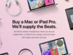 苹果2017返校促销开启 但不包括iPhone
