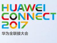 HC 2017即将召开 看ICT产业如何驱动2025年世界