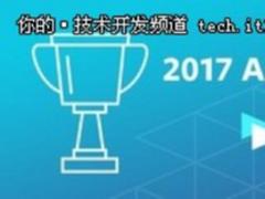 Facebook全球年度最佳应用程序评选揭晓