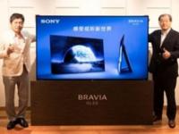 索尼77��4K HDR OLED电视 A1中国重磅上市