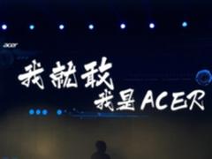 宏碁acer在中国推出多款2017新品 专业级电竞游戏本究竟有多强?