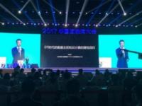 DT时代的颠覆者――SinoBBD亮相中国互联网大会