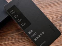 魅族PRO 7邀请函开箱 本月26日正式发布
