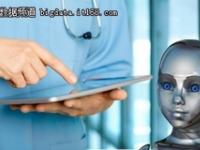 医疗行业变革:人工智能