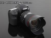 轻便易用高感强 佳能6D Mark II评测