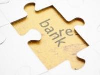浪潮携手南天信息打造银行综合前置系统解决方案