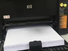 HP1606dn打印文件两边模糊黑边故障解决