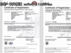 国内首家通过ISO/IEC27018标准认证,企业微信安全管理获国际认可