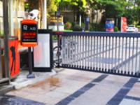 物联网技术力推停车场系统走向智能化