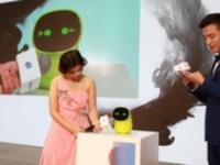 "ROOBO主办""钛墨奖""打造未来AI科技产业"