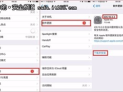 苹果发布最新固件 修复WiFi重大安全漏洞