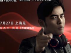 我的1MORE时代·为电竞而声,727上海見!