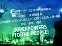 眼见为实 引领AR/VR未来 2017 AWE Asia开幕