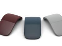 移动便携新助手 微软新一代 Arc 鼠标全新上市
