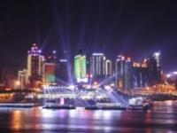 重庆市物联网产业发展稳步推进