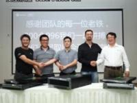 天空卫士A轮融资完成 UCS统一内容安全技术受资本市场亲睐
