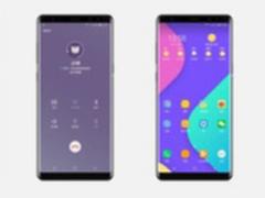 外媒曝三星Note8将推出全新配色 效果未知