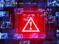 全球前8的威胁情报公司 你真的知道吗?