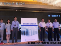 2017中国行业云计算峰会—金融云峰会成功召开