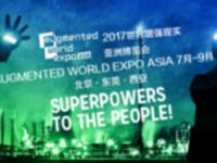 2017第三届世界增强现实亚洲博览会北京站盛大闭幕