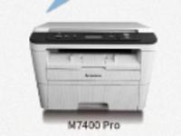 快又省事,值得表扬的联想M7400 Pro打印机