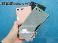 """索尼 Xperia XZ Premium 骁龙835""""华华手机""""仅售4060元"""