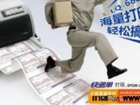 京东商家看好了,这些方法可提升快递服务
