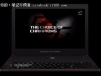ROG GX501即将重磅亮相ChainJoy 2017