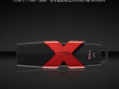 金士顿USB3.1 HyperX Savage U盘399元