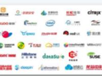 浪潮云图计划阵营日渐庞大  携手SUSE加速开源技术创新