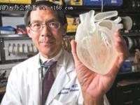 3D打印活人了你可别意外,心脏已经有了