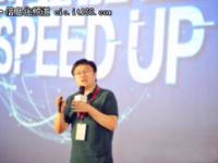 易点租COO张斌:甩开包袱,轻资产创业