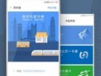 畅享便捷出行体验 努比亚Z17mini现正支持深圳通