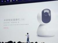 米家智能摄像机云台版 被雷军誉为最酷的摄像机