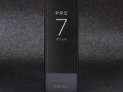 PRO 7系列评测:另辟奇径的双屏源于依然执念的魅族