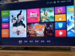 3000元内最值得买55英寸4K电视对比:KKTV U55V/U55W怒怼酷开KX55