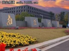 新华三助力南京大学实现安全新跨越