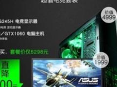 名龙堂i7 6700升7700 GTX1060 6G主机DIY点评