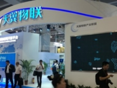 中国电信物联网生态圈成果初现