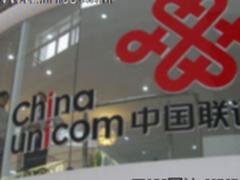 5G物联网时代 中国联通(0762.HK)重生之路