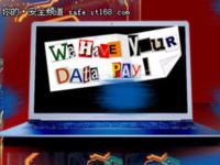 谁才是勒索软件真正的攻击目标?快来看看有没有你!
