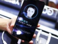 人脸解锁+4000mAh长续航 国美手机发布新品GOME S1