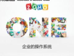 Zoho发布Zoho One套件 或将颠覆企业软件和SaaS行业