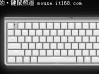 薄・出界,RK发布全球首款矮轴机械键盘