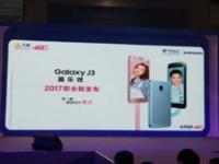 聚焦年轻用户 三星Galaxy J3 2017全网通版上线